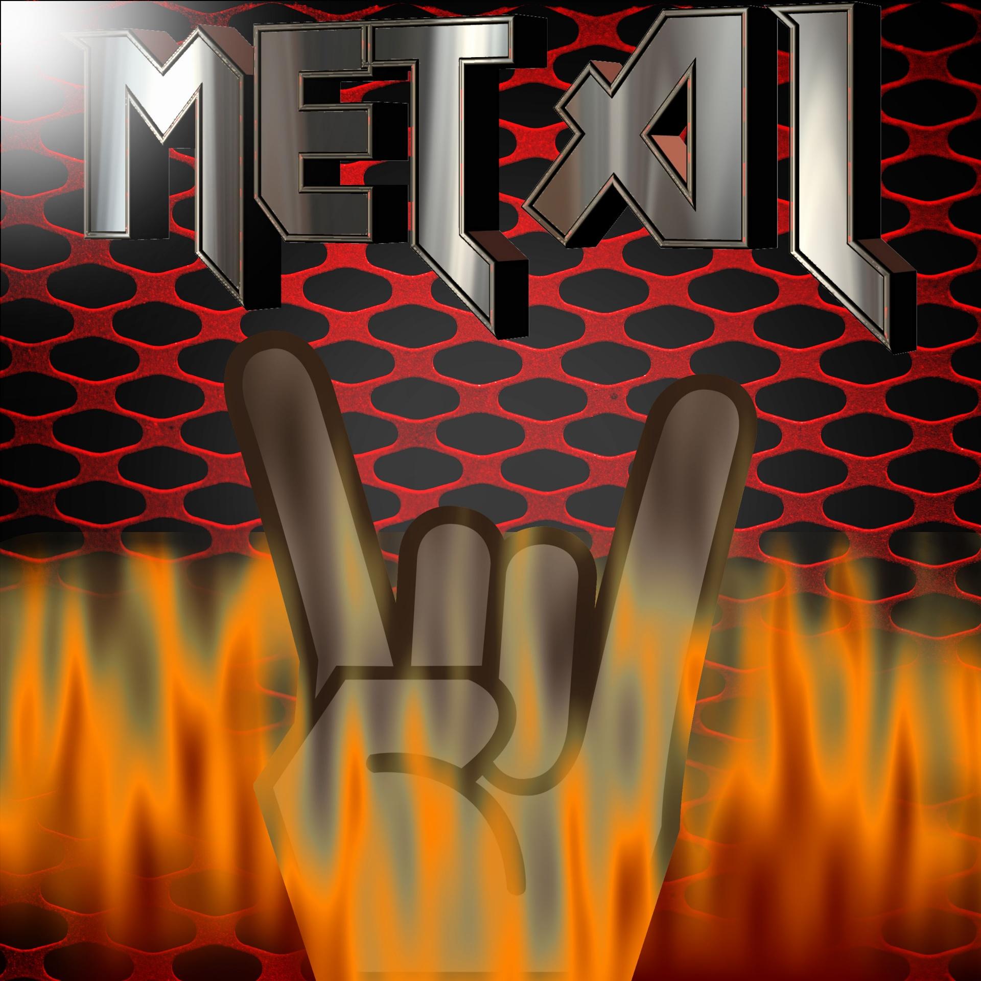 Бог есть, хеви-металл открытки