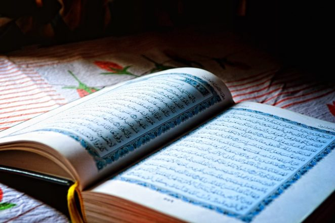 Women in Quran: Do You Know The Women Named or Discussed in the Quran?