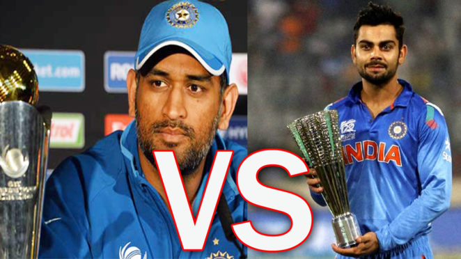 Poll Who Is The Best Captain Of Indian Cricket Team Virily