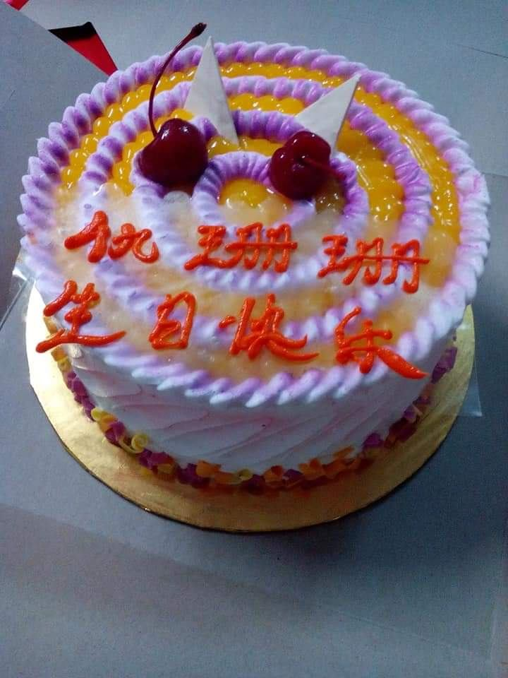 Excellent A Birthday Cake For The 8 Year Old Girl Virily Funny Birthday Cards Online Chimdamsfinfo